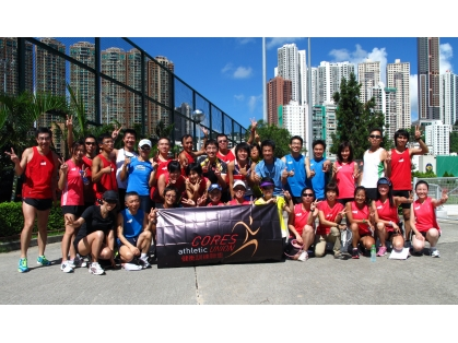 5. Sports Training Programme for Corporate Teams 公司運動團隊訓練1